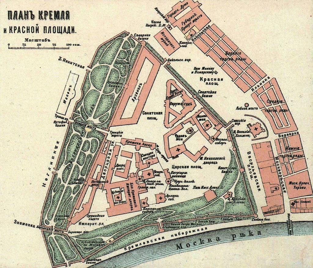il cremlino nel 1917