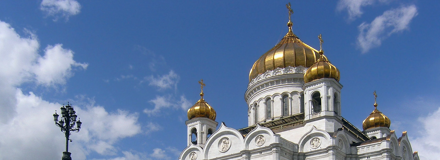 Fill 1400x510 cathedral saviour moscow testata 2