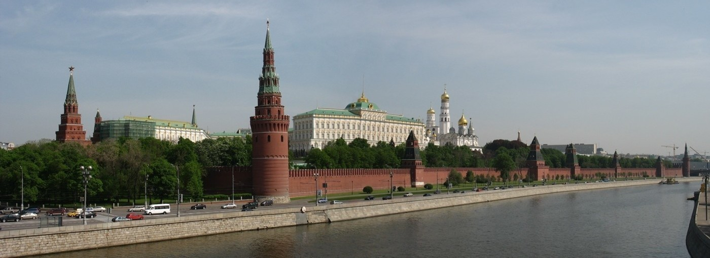 Fill 1400x510 panorama of moscow kremlin